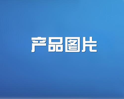 天津产品名称
