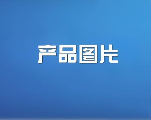 上海产品名称