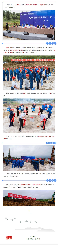 鸿巨亚博官网正规下注平台96981_副本.png